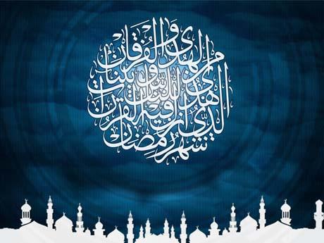 والپیپر ماه مبارک رمضان