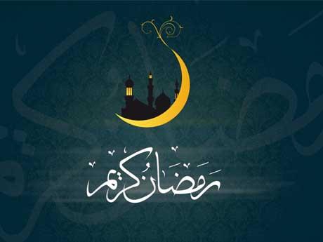 والپیپر رمضان